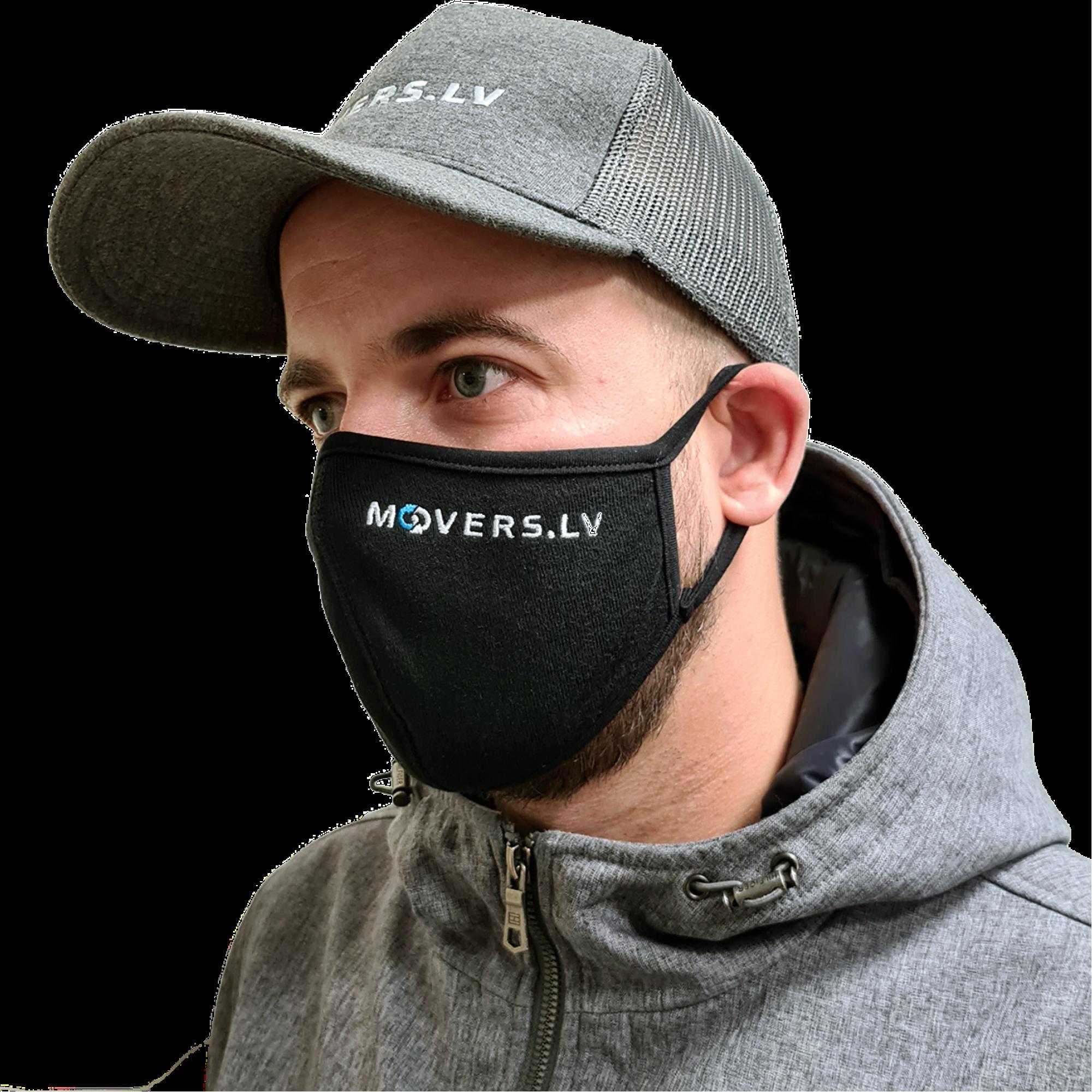 Sejas maskas ar individuālu dizainu