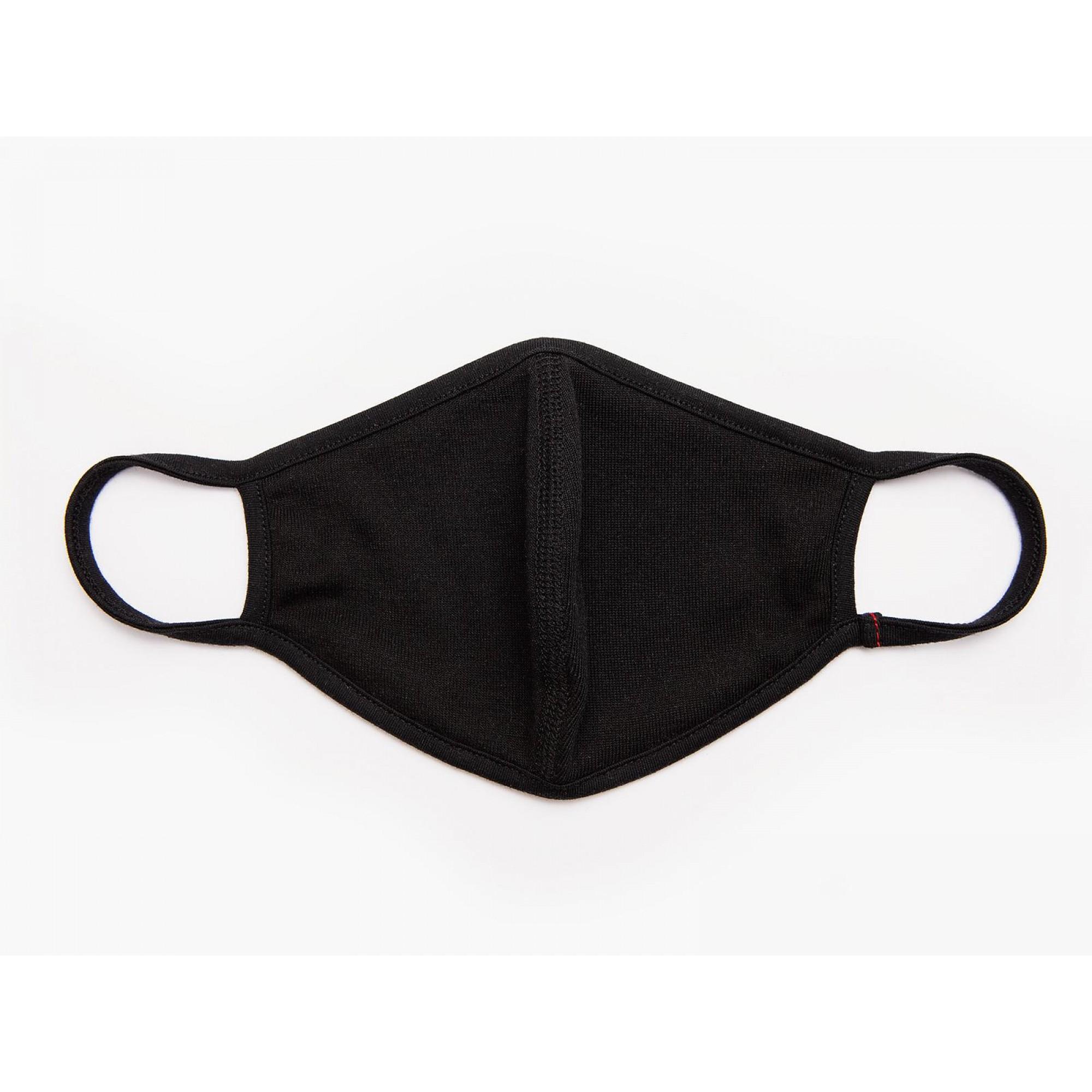 Sejas maska RITA (bērnu, 6-9 g.)